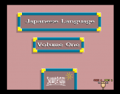 Japanese Language - Volume One